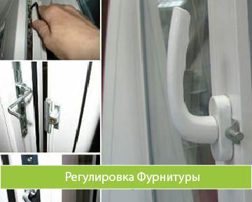 ремонт металлопластиковых окон на троещине